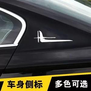 本田大众丰田车贴汽车侧标金属车标贴3d立体个性创意遮档刮痕贴纸