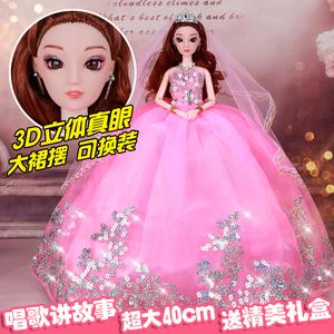 换装芭芘比娃娃婚纱套装超大礼盒<span class=H>洋娃娃</span>新娘女孩公主儿童玩具单个