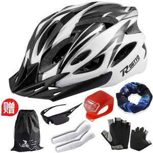 自行车<span class=H>头盔</span>男山地车<span class=H>头盔</span>单车安全帽一体成型骑行装备帽子骑行<span class=H>头盔</span>