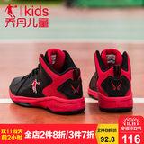【乔丹】男童运动鞋双11价116元,券后76元包邮 (先抢券,加入购物车)