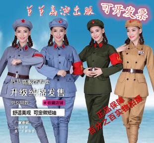 新款純棉八路軍表演服紅軍演出服裝紅衛兵衣服舞臺抗戰服老式軍裝
