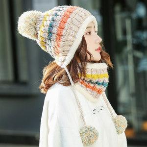 <span class=H>帽子</span>女冬天韩版护耳针织帽时尚百搭套头帽冬季学生加绒保暖毛线帽