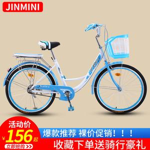 <span class=H>自行车</span>女士成年人车男代步轻便学生用复古通勤淑女式普通老式单车