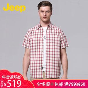 <span class=H>JEEP</span>/吉普专柜同款夏季新款男士商务休闲格子短袖<span class=H>衬衫</span>JS12WH120