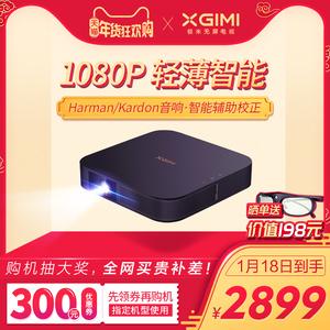 极米无屏电视Z6X 1080P高清智能<span class=H>投影仪</span>家用无线微型WIFI投影机