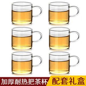 小茶杯功夫<span class=H>茶具</span>套装家用带把透明玻璃杯子6只装喝茶绿茶套杯品茗