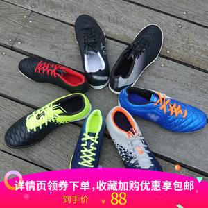 春季新品<span class=H>足球鞋</span>足球迷碎钉男士男鞋人造草地训练football boots