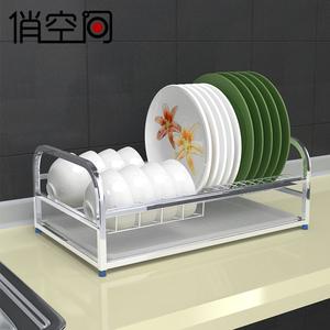 304不锈钢碗架 沥水架厨房<span class=H>用品</span>置物架放碗筷架单层碗盘收纳架子