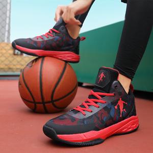 夏季10<span class=H>篮球鞋</span>男透气网面<span class=H>运动鞋</span>休闲12岁15初中学生大童男孩鞋子13