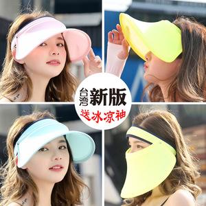 帽子女夏天防晒帽遮脸防紫外线遮阳帽夏季户外大沿太阳帽骑车女士