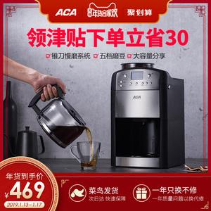 ACA/北美电器M125A咖啡机家用全自动磨豆商用一体机美式咖啡机