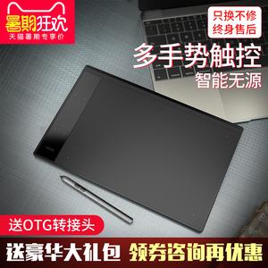 绘客T30数位板手绘板电脑绘画板可连手机<span class=H>绘图板</span>手写板写字输入板