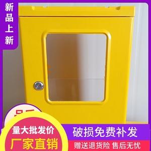 户外煤气表箱天然气表保护罩钥匙家用室外燃气遮挡装饰表盒子防水