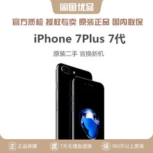 Apple/Apple iPhone 7 generation 7Plus second-hand original Guohang mobile phone official turnover activation
