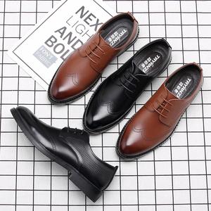 男士正装皮鞋英伦商务韩版休闲鞋布洛克鞋<span class=H>男鞋</span>青年真皮雕花<span class=H>鞋子</span>潮