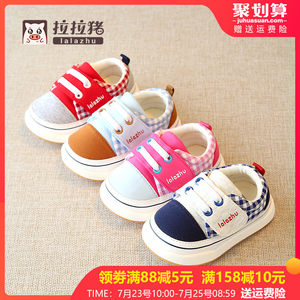 儿童机能鞋男宝宝女小童婴儿学步鞋幼儿软底春秋季<span class=H>布鞋</span>子1-3岁2一