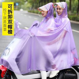 雨衣电动车摩托车雨衣电瓶车透明