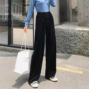 26.9 金丝绒阔腿裤女秋冬