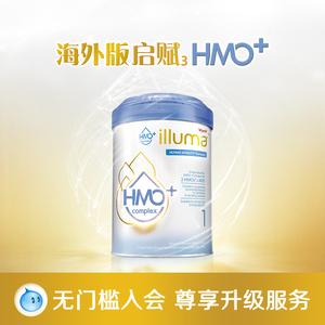 海外版启赋illuma启赋hmo+升级1段0-6月新生婴幼儿奶粉850g惠氏