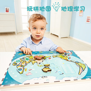 中国世界<span class=H>地图</span><span class=H>拼图</span>儿童3-4-6周岁益智玩具木质男女孩7岁早教木制