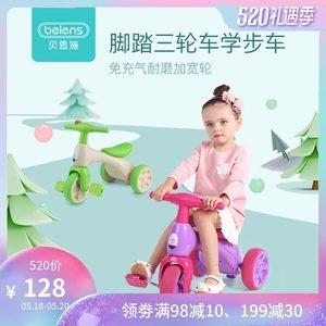贝恩施儿童三轮车脚踏车2-6岁 宝宝大号手推自行车玩具免充气