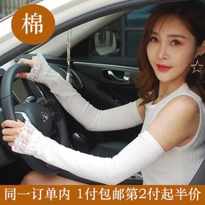 夏季纯棉宽松长款防晒手套女 开车防紫外线<span class=H>袖套</span>防滑蕾丝手臂套 薄