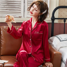 Sleepwear Female Spring and Autumn Long Sleeve Sleepwear Thin Silk Sleepwear Summer and Korean Edition Ice Silk Sexy Home Suit Two Loose Suits