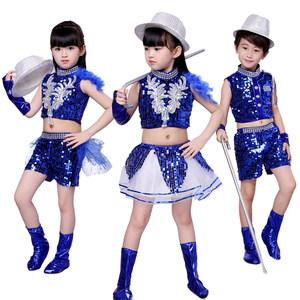 六一儿童爵士舞服男现代舞街舞<span class=H>表演服</span>装女童亮片爵士幼儿园演出服