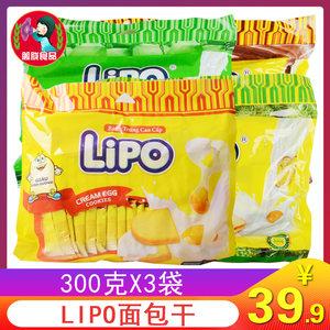 <span class=H>lipo</span><span class=H>面包干</span>300gX3袋越南进口利葡面包片鸡蛋牛奶味干蛋糕饼干零食