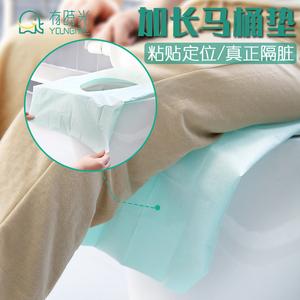 旅行加长一次性<span class=H>马桶</span>垫带粘贴式便携酒店厕所坐垫纸产妇座便圈10片