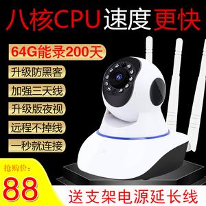 监控器家用远程可连手机无线摄像头wifi夜视高清网络家庭室内店铺