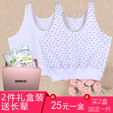 2 pieces of middle-aged and old-age short vest cotton bra mother suspender with bottom and large size loose old lady sweater