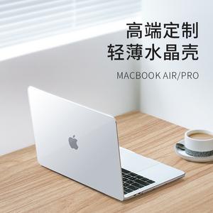 2018新款macbook苹果电脑保护壳pro笔记本13寸air13.3全包15配件外壳mac保护套12超薄11.6磨砂轻薄透明防摔软