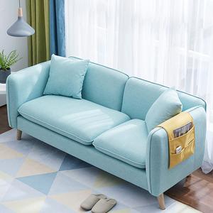 北欧<span class=H>沙发</span>现代简约客厅整装小户型布艺<span class=H>沙发</span>双人两人三人经济型<span class=H>沙发</span>
