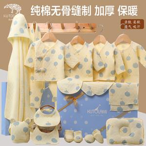 婴儿衣服纯棉新生儿礼盒冬季0-3个月秋冬套装初生刚出生宝宝用品