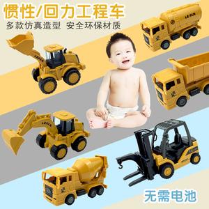 宝宝玩具车男孩回力车惯性车工程车儿童挖掘机<span class=H>汽车</span>小孩挖土机套装