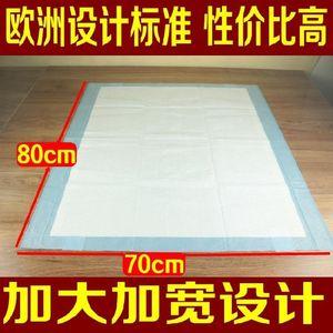 孕产妇护理护垫一次性卧床床垫卫生成人用大人垫90片医用垫子隔尿