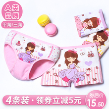 Children's Underwear Girl Cotton Infant Flat Angle Triangle 1 Girl Child 2 Quarter 3 Cotton 6-year-old Girl Baby Shorts