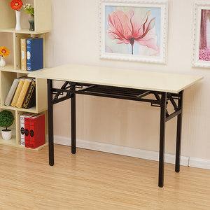 简易折叠桌子办公桌<span class=H>会议桌</span>长条桌培训桌课桌<span class=H>电脑</span>桌可折叠学习桌子
