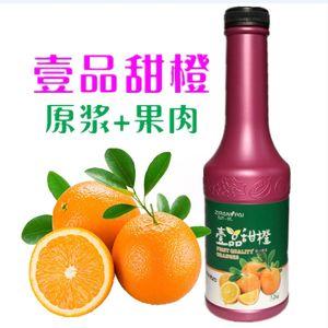 自然一派壹品甜橙浓缩<span class=H>橙汁</span>浓浆<span class=H>橙汁</span>浓缩冲调果味浓浆餐饮奶茶原料