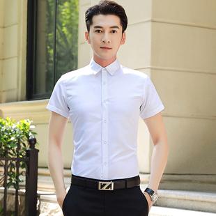 夏季白襯衫男修身商務休閑黑青年韓版潮流職業短袖薄款襯衣寸衣服