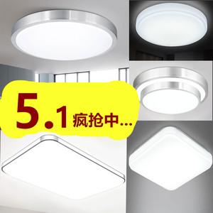 LED吸顶灯简约圆形卧?#19994;?#23458;厅过道阳台灯餐厅厨房灯家装工程灯具