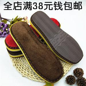 冬季居家防滑男女手工毛线拖鞋橡胶底泡沫棉鞋底长毛绒面鞋底