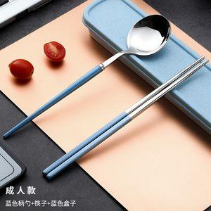 外带套装可爱方便携带的<span class=H>筷子盒</span>装便携式勺子随身简约学生出门旅行
