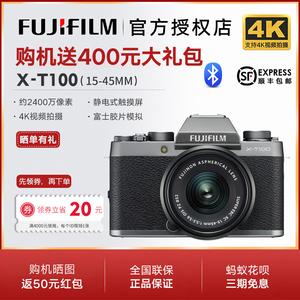 【现货】Fujifilm/富士X-T100套机(15-45mm) 富士xt100微单<span class=H>相机</span>
