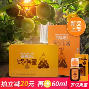 吉福思罗汉果蜜 60ml*6瓶精致礼盒装 新糖代蔗糖 罗汉果萃取物