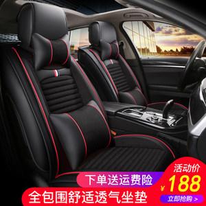 四季皮革全包坐垫起亚K2K5荣威i6别克英朗大众朗逸汽车座套亚麻