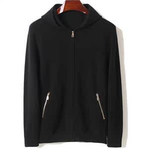 2018冬季新款羊毛<span class=H>夹克</span>纯色保暖上衣男士修身开衫连帽针织外套男