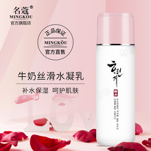 Skin moisturizing cream, summer facial makeup moisturizing cream, oil control skin care products.