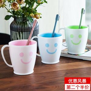 简约塑料儿童<span class=H>漱口杯</span>卡通刷牙杯子牙缸杯  创意家用可爱双色牙刷杯